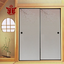 Tang and wind 516#and room fusma door paper tatami sliding door paper fusma cloth Ukiyo-Fu Sima cloth