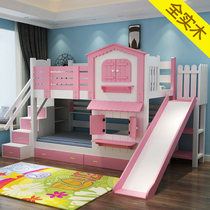 All solid wood childrens bed bunk high and low bed castle slide up and down the ladder cabinet boys and girls princess bed