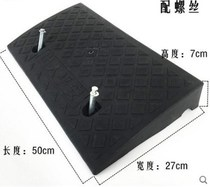 Rubber road along the slope high wheel road teeth pad motorcycle slope pad car door mat on the steps