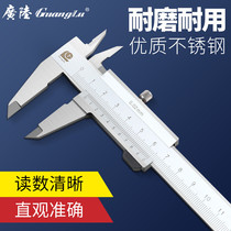 Wide-land closed four-use cursor caliper oil standard line card 0-150 0-200 0-300 stainless steel four-use caliper