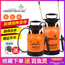 Watering can gardening pneumatic sprayer large-capacity spray bottle high-pressure medicine bucket watering can watering can