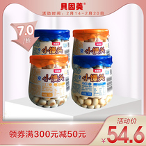 Beimei children complementary food milk flavor egg yolk flavor small bread 130g each 2 cans of 4 cans