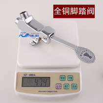 Full copper medical foot faucet full copper hospital foot tap valve laboratory foot valve
