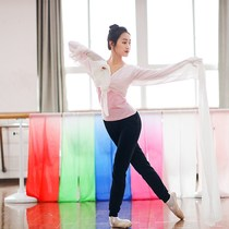 Once Upon a gradient color Tibetan dance practice sleeves dance clothes shake sleeves Classical Dance Opera transition dance