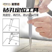Maxide punch center punch nail punch chisel German punch locator drill punch punch positioning punch