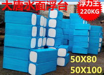 Datang floating foam tube net cage culture floats floats floats floats float float Float Foam environmental float box