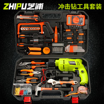 Shibaura household impact drill toolbox set multi-functional inspection room electrician repair carpentry Hardware Tools Set