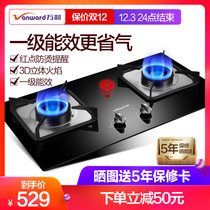 Wanhe B5 gas stove gas stove dual-range household energy-saving embedded stove natural gas stove liquefied gas stove desktop