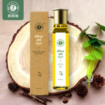 (Buy 2 send 1) Yelia pregnant women olive oil belly tattoo postpartum desalination Special skincare products Natural