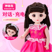 Talking doll walking girl toy princess doll smart conversation dancing speech Dino Barbie special