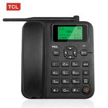 TCL wireless landline GF100 card phone plug Mobile Unicom mobile phone card Unicom fixed card fixed telephone