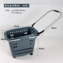 Plastic shelves supermarket trolley shopping basket plastic four-wheel portable basket convenience store basket with wheels grocery shopping folding