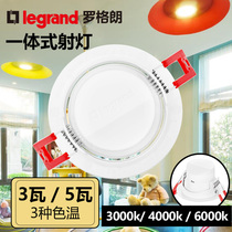 Legrand LED spotlights track lights ceiling lights horns ceiling embedded living room background wall 3W5W home