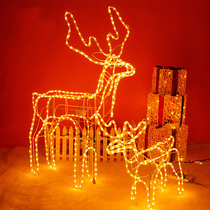 Christmas high rainbow tube deer emitting deer yellow light LED tube shook his head deer large Christmas scene layout