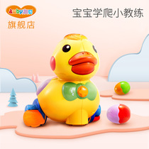 Oubei duck baby baby good little duck guide crawling learning crawling toddler 6 months one year old baby toys