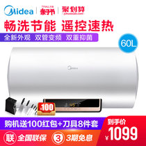 Midea Midea F6021-J1S (HEY)electric water heater 60 liters home bath bathroom Speed Hot remote control