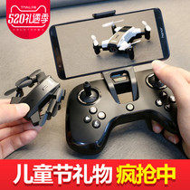 Mini folding remote control aircraft HD aerial four-axis helicopter drop-resistant charging childrens toys UAV