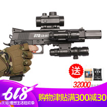 Rapid electric bursts of water pistol M1911 pistol sand Hawk launch crystal egg grab live adult CS toy gun
