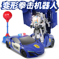 Jia Qi deformation Fighting Robot King Kong 5 car machine change British Union Electric remote control battle boy childrens toys