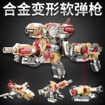 Armor force alloy deformation soft bullet gun can launch bullets boy childrens toys King Kong armor robot