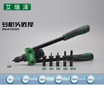 Rivet nut gun head pull cap gun head manual nut gun supporting screw Rod accessories M3M4M5M6M8M10