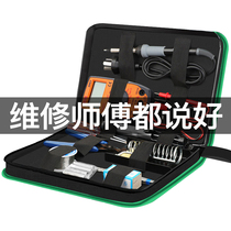Thermostatic electric iron set household electronic maintenance adjustable temperature electric Luo iron soldering tin welding tools welding pen