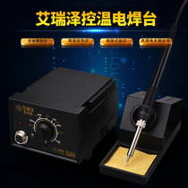 Iruize home thermostat thermostat solder gun 936 electric welding station electric iron tool set electronic welding tools