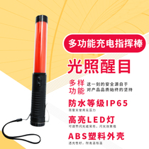 Multifunctional traffic command stick LED fluorescent light stick light stick charging safety warning stick with whistle flashlight