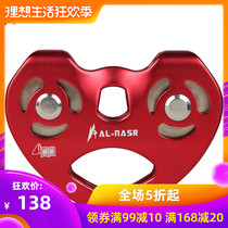 Arnas double shaft double pulley crossing pulley Slipper pulley steel cable pulley rescue pulley block plain pulley