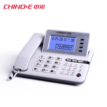 Sino c266 fixed telephone home big ring lightning protection landline wired office seat stand-alone battery free