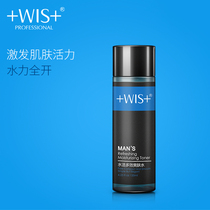 WIS mens toner 120ml refreshing oil replenishment moisturizing shrink pores aftershave moisturizing skin care products