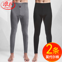Langsha autumn pants mens thin section modal nei wear cotton pants youth students mens tight bottom line pants warm pants