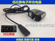 Bai Lun Electronics called 6V Charger scale charger Two-hole 2-hole 5.8V transformer punching electrical 4v battery