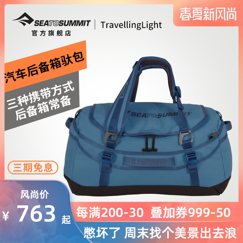 Cat Pattern Travel Duffel Bag Waterproof Fashion Lightweight Large Capacity Portable Luggage Bag