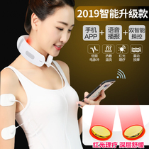 Yuejia Kang cervical massage home electric massage instrument multi-function neck shoulder waist neck neck neck neck