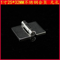 1 inch thick stainless steel hinge 25 * 32 stainless steel industrial hinge hinge without hole hinge