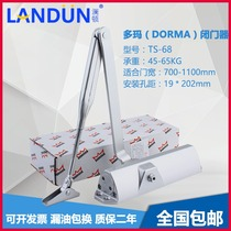 LAN Dayton DORMA Doma TS68 door closer fire door closer 180 degrees without positioning hydraulic door closer