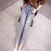 2019 spring and autumn nine pants jeans feet ladies hole high waist tight elastic pencil pants light-colored summer eight