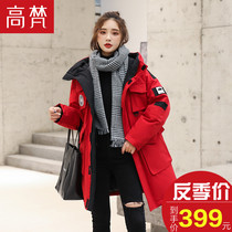 High Vatican down jacket female long section 2018 new clearance white duck down thickened Anti-season special tooling winter coat