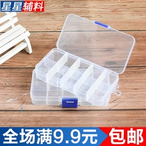 10 Lattice transparent plastic storage box multi-lattice earrings ring hand jewelry Box Press foot shuttle Core box