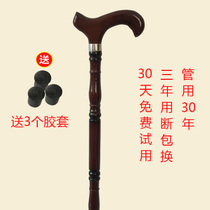 Cane solid wood elderly wooden stick stick stick wood cane cane elderly wooden light anti-skid sticks