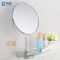 Stainless steel beauty mirror desktop bathroom beauty mirror cosmetic mirror 8 inch Rotary double-sided zoom beauty mirror