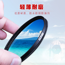Zhuo Mei CPL polarizer 40 5 49 52 55 58 62 67mm 72 77 82mm polarizer SLR camera filter for Canon Nikon Sony