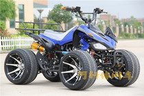 Small Mars ATV quad-wheel off-road mountain motorcycle 125CC petrol adult Kart all-terrain vehicle
