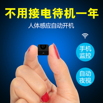 Mini Wireless Home camera miniature monitor small home card pocket mobile phone remote WiFi probe