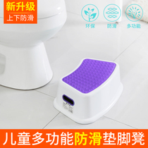 Childrens multifunctional stepping stool toilet anti-skid stool footstool small chair baby stool sitting toilet pedal Stool