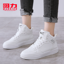 Pull back womens shoes white shoes 2019 autumn new White wild autumn sports shoes winter high tide shoes winter shoes