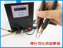 18650 power electric vehicle battery spot welding machine Hand-held welding machine touch welding machine battery pack foot-type spot welding pen