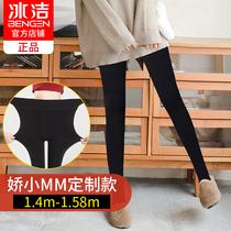 Ice Jie plus cashmere autumn and Winter small men leggings women wear 145 high waist thick cotton pants stretch feet warm pants