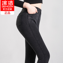 Leggings women thin section wear spring and autumn snow pants imitation denim pants high waist large size tight nine points pencil pants